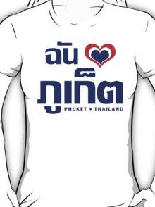 I Heart (Love) Phuket (Chan Rak Phuket) T-Shirt