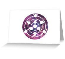Ten tails Rinnegan Greeting Card