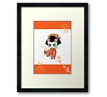Chibi Lady Daidai Framed Print
