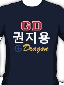♥♫Big Bang G-Dragon Cool K-Pop GD Clothes & Stickers♪♥ T-Shirt