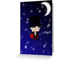 Chibi Tuxedo Mask Greeting Card