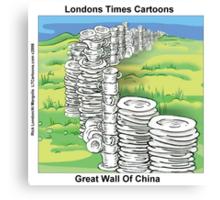 Great Wall Of China Canvas Print