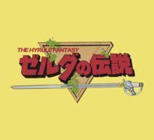 The Legend of Zelda Logo Japanese Kids Clothes