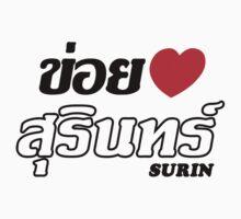 I Heart (Love) Surin, Isaan, Thailand Kids Clothes