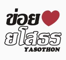 I Heart (Love) Yasothon, Isaan, Thailand by iloveisaan