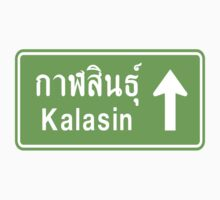 Kalasin, Isaan, Thailand Ahead ⚠ Thai Traffic Sign ⚠ by iloveisaan