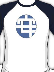 Donut Hole - Rin T-Shirt