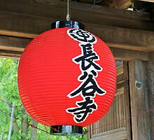 Japanese Red Paper Lantern by Fike2308