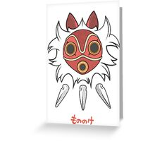 Wolf Girl Greeting Card