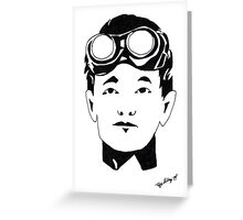 Doctor Horrible  Greeting Card