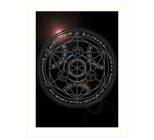 Fullmetal Alchemist transmutation circle Art Print