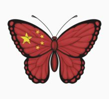 Chinese Flag Butterfly Kids Clothes