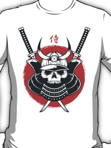 Honor of Samurai T-Shirt