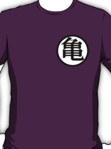 Goku Symbol White (Front) T-Shirt