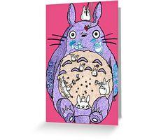 Totoro w/o background  Greeting Card