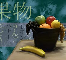 Japanese Kanji Fruit by gamerkats