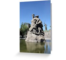 Monument to the Heroes of the Battle of Stalingrad Greeting Card