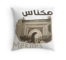 Meknes Throw Pillow