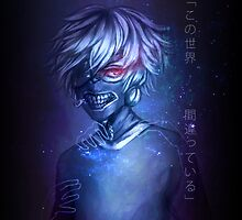 「この世界…間違っている」 by princefox