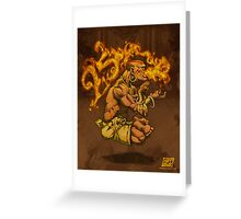 Dhalsim 25 Greeting Card