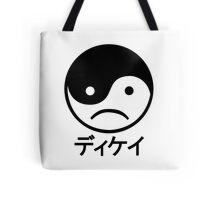 Yin Yang Face I Tote Bag