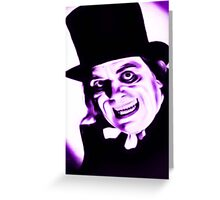 Dr JEKYLL Greeting Card