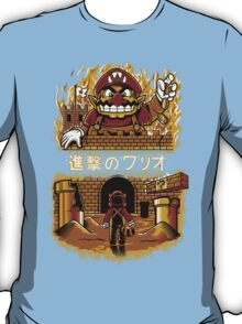 ATTACK ON WARIO T-Shirt