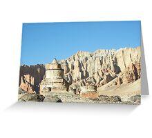 landscape muktinath Greeting Card