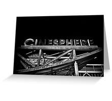 Ontario Place Cinesphere 1 Toronto Canada Greeting Card