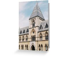 Oxford Natural History Museum Greeting Card