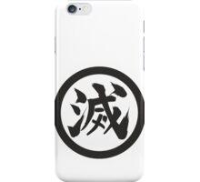 Ryuball !!! iPhone Case/Skin