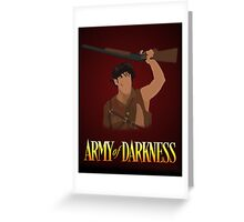 Army of Darkness - This... is my Boomstick! vector  Greeting Card