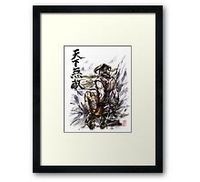 Unbeatable Dragonborn Sumi/watercolor Framed Print