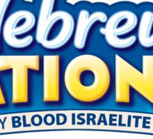 HEBREW NATION Sticker
