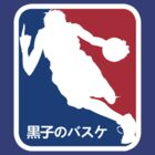 The National Kuroko's Basketball Association by Yoash