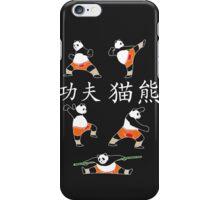 Kung-Fu Panda White&Random iPhone Case/Skin
