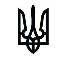 Ukraine Photographic Print