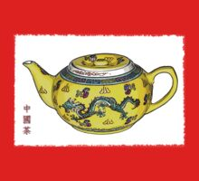 Chinese Tea Pot by Kawka