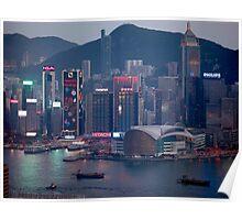 Hong Kong Chinese New Year  Poster