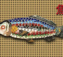 Antique Japanese Fish Brooch by Kawka