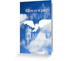 Boundaries Greeting Card