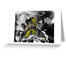 Scorpion from Mortal Kombat Greeting Card