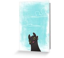 up in the clouds Greeting Card