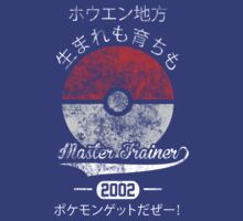 Born and Bred (Hoenn, Japan, 2002) by Duckster18