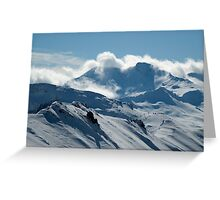 Espace Killy Panorama Greeting Card