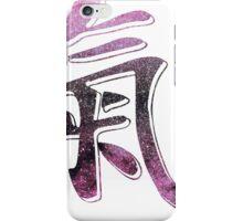 Scorpius [Pink] | Chi Symbol | Fresh Universe iPhone Case/Skin