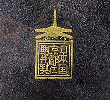 Oriental Symbol Can you help . by relayer51