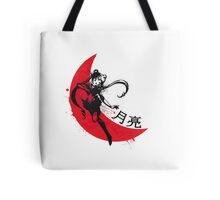 Red Sun Moon Tote Bag