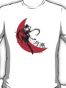 Red Sun Moon T-Shirt