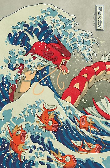 The Great Wave off Kanto - Shiny Version by Missy Pena